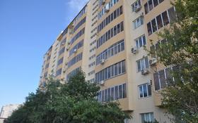 3-комнатная квартира, 109 м², 9/9 эт., Кулманова 152 за 27 млн ₸ в Атырау
