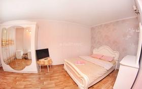 1-комнатная квартира, 30 м², 4/4 этаж посуточно, Абая 59 — Наурызбай батыра за 9 000 〒 в Алматы, Алмалинский р-н
