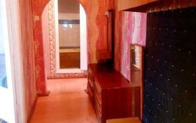2-комнатная квартира, 100 м², Ауэзова 54 за 5 млн 〒 в Экибастузе
