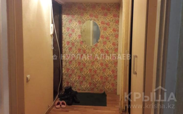 4-комнатная квартира, 74 м², 4/5 эт., мкр Думан-2 за 23.8 млн ₸ в Алматы, Медеуский р-н