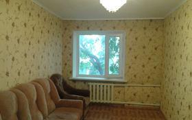 2-комнатный дом, 63 м², 5 сот., Мусабаева за 10.5 млн ₸ в Астане, Алматинский р-н