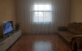 8-комнатный дом, 211.6 м², 9 сот., Моторный тұйық көшесі 2 — Ул.Строителей за 18 млн ₸ в Павлодаре