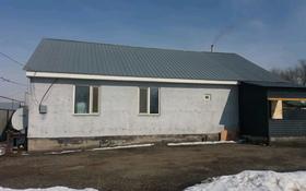 3-комнатный дом, 120 м², 7 сот., 19км — Бейбарыс за 10.5 млн 〒 в Алматы