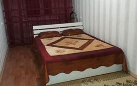 2-комнатная квартира, 46 м², 3/5 этаж, Ул. Казахстанская — Уг. Тулебаева за 10.5 млн 〒 в Талдыкоргане