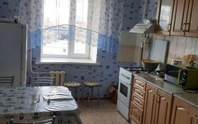 2-комнатная квартира, 60 м², 7/9 этаж, улица Сембинова — Кенесары за 17.2 млн 〒 в Нур-Султане (Астана), р-н Байконур
