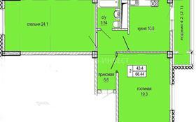 2-комнатная квартира, 66.4 м², 6/10 эт., Нажимеденова за ~ 13.3 млн ₸ в Нур-Султане (Астана), Алматинский р-н