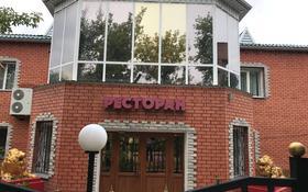 Продаётся ресторан с 6 саунами «Антарес» за 275 млн ₸ в Актобе