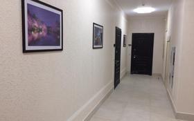 2-комнатная квартира, 60 м², 12/16 эт., Туркестан за 37 млн ₸ в Астане, Есильский р-н