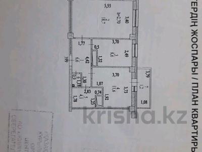 2-комнатная квартира, 52 м², 10/15 эт., Кордай 75 — Айнаколь за 16.2 млн ₸ в Нур-Султане (Астана), Алматинский р-н — фото 5