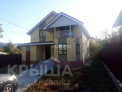 5-комнатный дом, 150 м², 5.5 сот., Панфилова 24а — Садовая за 20 млн 〒 в Талгаре