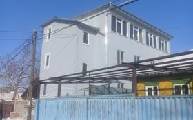 Здание площадью 1200 м², Натарова за 150 млн ₸ в Алматы, Жетысуский р-н