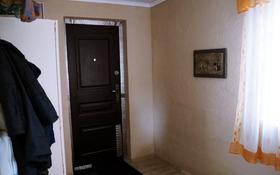 2-комнатный дом, 43 м², 4 сот., Нефтебаза, Электротовары. за 5.5 млн ₸ в Усть-Каменогорске