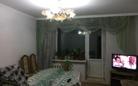 4-комнатная квартира, 75 м², 6/12 эт., Привокзальная площадь 2 за 17.5 млн ₸ в Семее