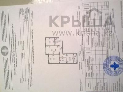 3-комнатная квартира, 95 м², 5/12 этаж, Е-49 7 за 38 млн 〒 в Нур-Султане (Астана), Есильский р-н — фото 21