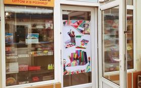 Бутик площадью 10 м², Астана 30/1, 9 бутик — Интернациональная за 130 000 〒 в Петропавловске