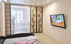 1-комнатная квартира, 35 м², 3/5 этаж по часам, Кутузова 3/2 — Кутузова -торайгырова за 2 000 〒 в Павлодаре