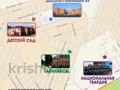 1-комнатная квартира, 43.4 м², 3/3 эт., Кургальжинское шоссе — Исатай батыра за ~ 7.6 млн ₸ в Нур-Султане (Астана), Есильский р-н — фото 20