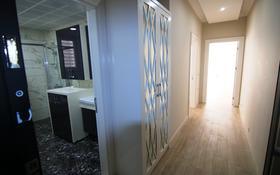 2-комнатная квартира, 70 м², 4/6 эт., Аланья за ~ 12.7 млн ₸