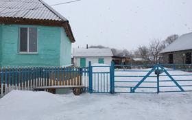 4-комнатный дом, 72.8 м², 35 сот., ВКО, Уланский район, с.Скалистое 16 за 7.5 млн ₸ в Усть-Каменогорске