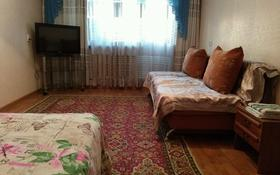 1-комнатная квартира, 33.5 м², 9 этаж посуточно, Кутузова 99 — Чокина за 6 000 〒 в Павлодаре