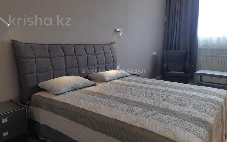 3-комнатная квартира, 105 м², 7/7 эт., Достык 4/1 за 106.4 млн ₸ в Алматы, Медеуский р-н