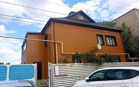 6-комнатный дом, 253 м², 8.5 сот., Костанай за 37 млн 〒
