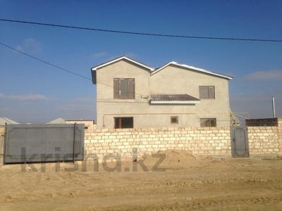 7-комнатный дом, 250 м², 10 сот., Шеркала 11/76 за 9 млн 〒 в Батыре