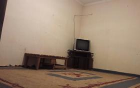 1-комнатный дом помесячно, 20 м², 8 сот., Айтымбетов за 15 000 ₸ в Шымкенте