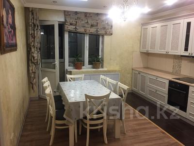 3-комнатная квартира, 132 м², 9/15 этаж, мкр Шугыла 7 за 30 млн 〒 в Алматы, Наурызбайский р-н