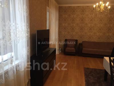 3-комнатная квартира, 110 м², 10/19 этаж помесячно, Кенесары 42/1 за 200 000 〒 в Нур-Султане (Астана) — фото 9