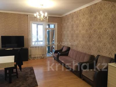 3-комнатная квартира, 110 м², 10/19 этаж помесячно, Кенесары 42/1 за 200 000 〒 в Нур-Султане (Астана) — фото 3