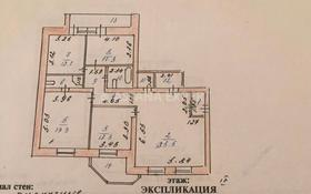 4-комнатная квартира, 122 м², 3/11 этаж, проспект Женис 3 — Ирченко за 40 млн 〒 в Нур-Султане (Астана), Сарыаркинский р-н