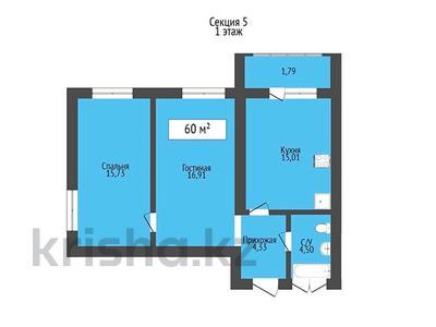 2-комнатная квартира, 60 м², Кайыма Мухамедханова за 18.6 млн 〒 в Нур-Султане (Астана), Есиль р-н — фото 2