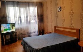 1-комнатная квартира, 32 м², 4/5 этаж посуточно, Абубакира Кердери 174 — Маметовой за 4 500 〒 в Уральске