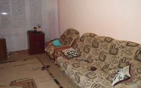 2-комнатная квартира, 44 м², 5/5 эт., Мира 51 — Алаша-хана за 3.9 млн ₸ в Жезказгане