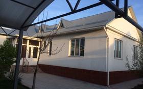 7-комнатный дом, 200 м², 6 сот., Колбасшы Койгельды 18 — Конаева за 50 млн ₸ в