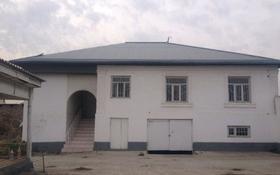 8-комнатный дом, 300 м², 10 сот., Жарокова 25 за 14 млн ₸ в Туркестане