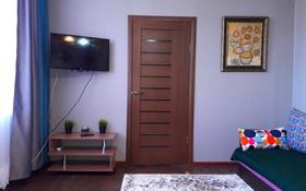 2-комнатная квартира, 45 м², 3/3 эт. посуточно, Бауржан Момышулы 39 за 12 000 ₸ в Семее