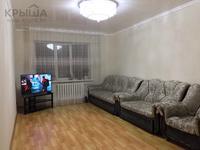 2-комнатная квартира, 64.5 м², 3/5 этаж