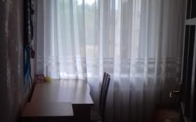 3-комнатная квартира, 62 м², 4/5 этаж, С.Муканова 68 — Район Парка за 17 млн 〒 в Петропавловске