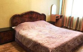 1-комнатная квартира, 50 м², 5 этаж посуточно, 1 микрайон — 2 микрайон за 4 000 〒 в Балхаше