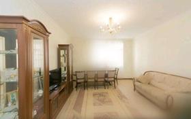 2-комнатная квартира, 80 м², 7 этаж, Туркестан 34 — Улы Дала за 30.5 млн 〒 в Нур-Султане (Астана)