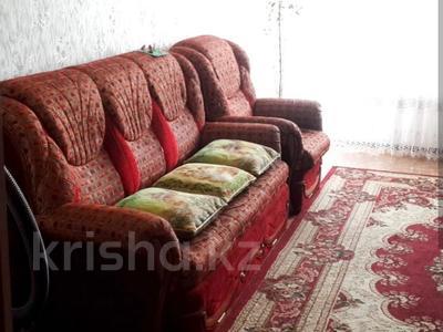 3-комнатная квартира, 64 м², 7/9 этаж, Муканова 13 за 15 млн 〒 в Караганде, Казыбек би р-н — фото 4