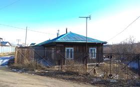 5-комнатный дом, 65.1 м², 5.84 сот., Громовой 15 — От Валиханова 3 дом за 7 млн ₸ в Кокшетау