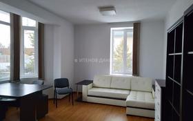 6-комнатный дом, 290 м², 9 сот., Оспанова 123 за ~ 345.7 млн ₸ в Алматы, Медеуский р-н