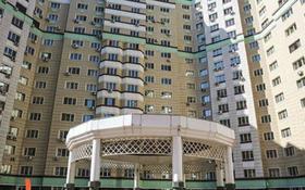 3-комнатная квартира, 155 м², 12/14 этаж, мкр Самал, Луганского 1 — Сатпаева за 77 млн 〒 в Алматы, Медеуский р-н