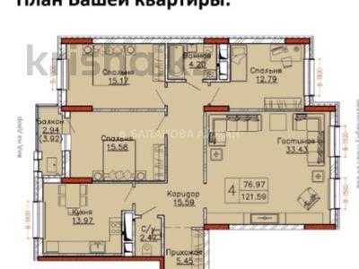 4-комнатная квартира, 120 м², 7/9 этаж, Алихана Бокейханова 40 за 40 млн 〒 в Нур-Султане (Астана), Есиль р-н — фото 6