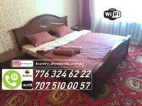 1-комнатная квартира, 42 м², 6/12 этаж по часам