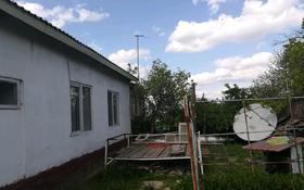 5-комнатный дом, 65 м², 5 сот., Дача Зелёная 566 за 5.5 млн ₸ в Капчагае