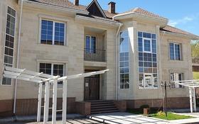 7-комнатный дом, 460 м², мкр Горный Гигант, Достык 300/60 за 220 млн 〒 в Алматы, Медеуский р-н